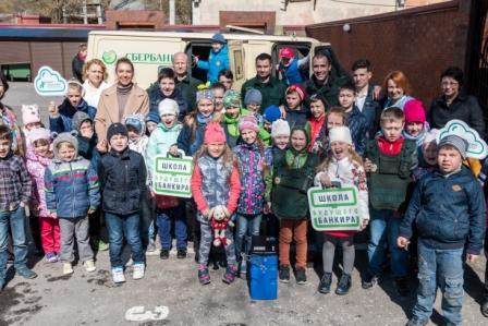 Центрально-Черноземный банк ПАО Сбербанк принял активное участие во Всероссийской неделе финансовой грамотности для детей и молодежи