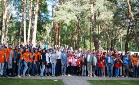 Курскэнерго организовало летний отдых сотрудников и их детей