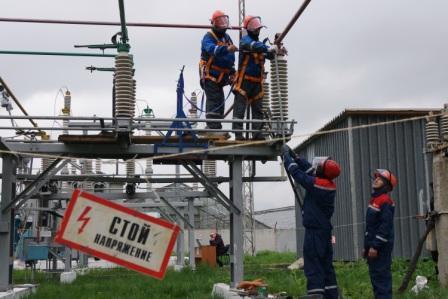 В Курскэнерго  подвели итоги работы в 2016 году и  обсудили  задачи на ближайшую перспективу