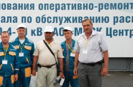 Представителю курского филиала МРСК Центра присвоено почетное  звание «Заслуженный энергетик РФ»
