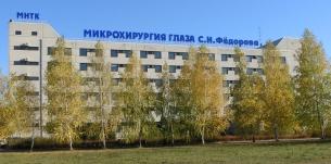 Центр МНТК в Тамбове предоставляет гражданам РФ бесплатное лечение  по полису обязательного медицинского страхования