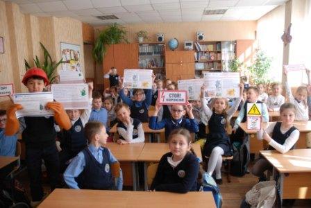 Работники Курскэнерго учат школьников области правилам электробезопасности