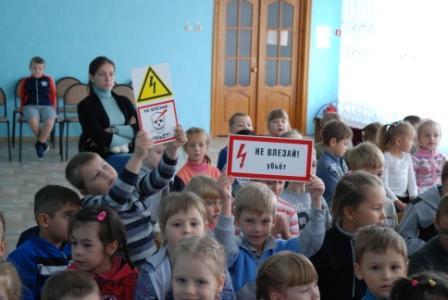 Специалисты Курскэнерго продолжают проводить уроки электробезопасности для воспитанников детских садов