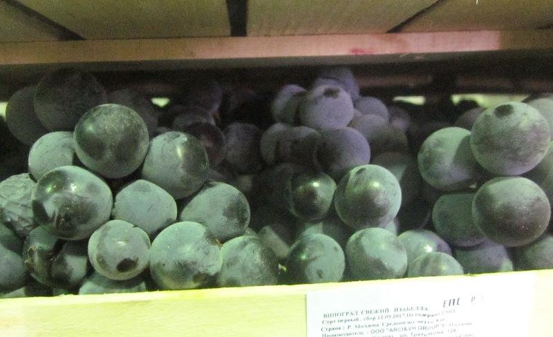 Курские таможенники нашли полторы тонны лишнего винограда