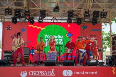 В Воронеже при поддержке «Сбербанк Первый» состоялся фестиваль «Усадьба Jazz»