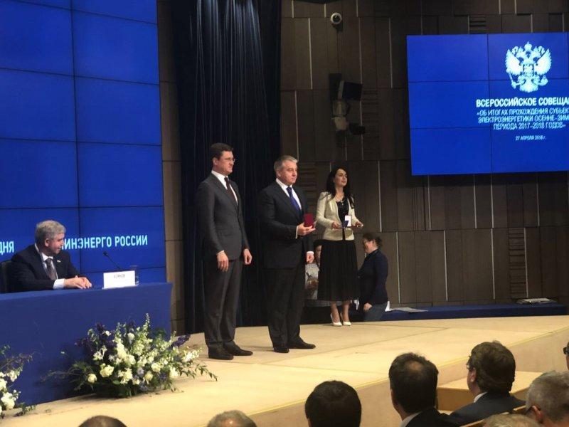 Главе МРСК Центра Олегу Исаеву вручена медаль «За отличие в ликвидации последствий ЧС на объектах ТЭК»